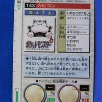 1996 Bandai Red 143 Snorlax
