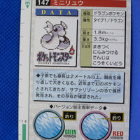 1996 Bandai Red 147 Dratini