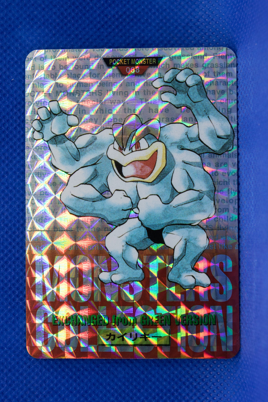 1996 Bandai Red 038 Machamp Prism Holo