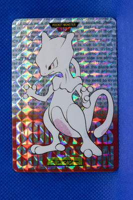 1996 Bandai Red 150 Mewtwo Prism Holo