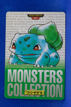 1996 Bandai Green 001 Bulbasaur