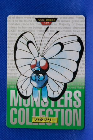 1996 Bandai Green 012 Butterfree