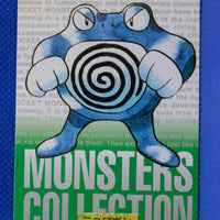 1996 Bandai Green 062 Poliwrath