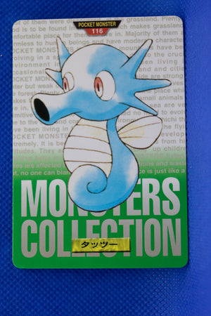 1996 Bandai Green 116 Horsea