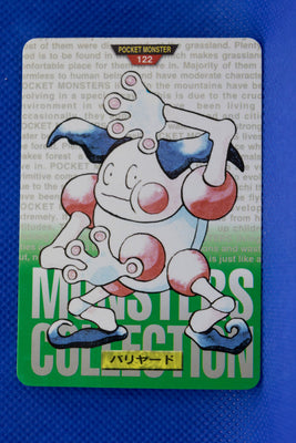 1996 Bandai Green 122 Mr Mime