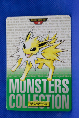 1996 Bandai Green 135 Jolteon