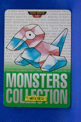 1996 Bandai Green 137 Porygon