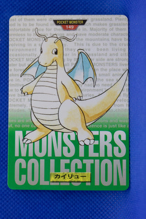 1996 Bandai Green 149 Dragonite