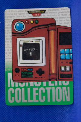 1996 Bandai Green 152 Card List 1