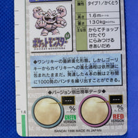 1996 Bandai Green 068 Machamp Prism Holo