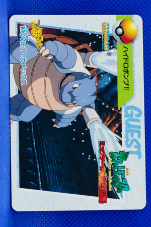 Bandai 1998 Anime Movie 010 Blastoise