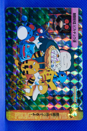 Bandai 1999 Anime Movie 043 Snorlax & Others Prism Holo