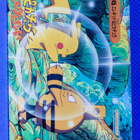 Bandai 1999 Anime Movie 045 Elekid & Pikachu