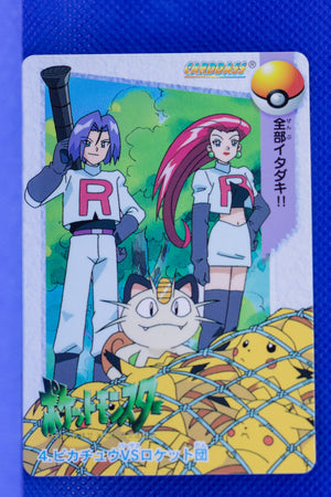 Bandai 1998 Anime Series 004 Team Rocket & Meowth