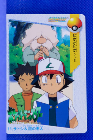 Bandai 1998 Anime Series 011 Ash & Brock
