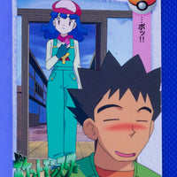 Bandai 1998 Anime Series 017 Brock & Scout