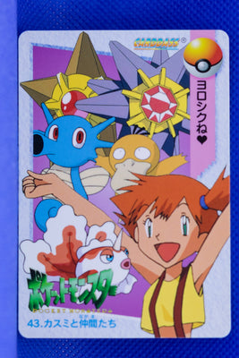 Bandai 1998 Anime Series 043 Misty, Starmie & Friends