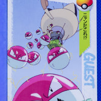 Bandai 1998 Anime Series 061 Voltorb