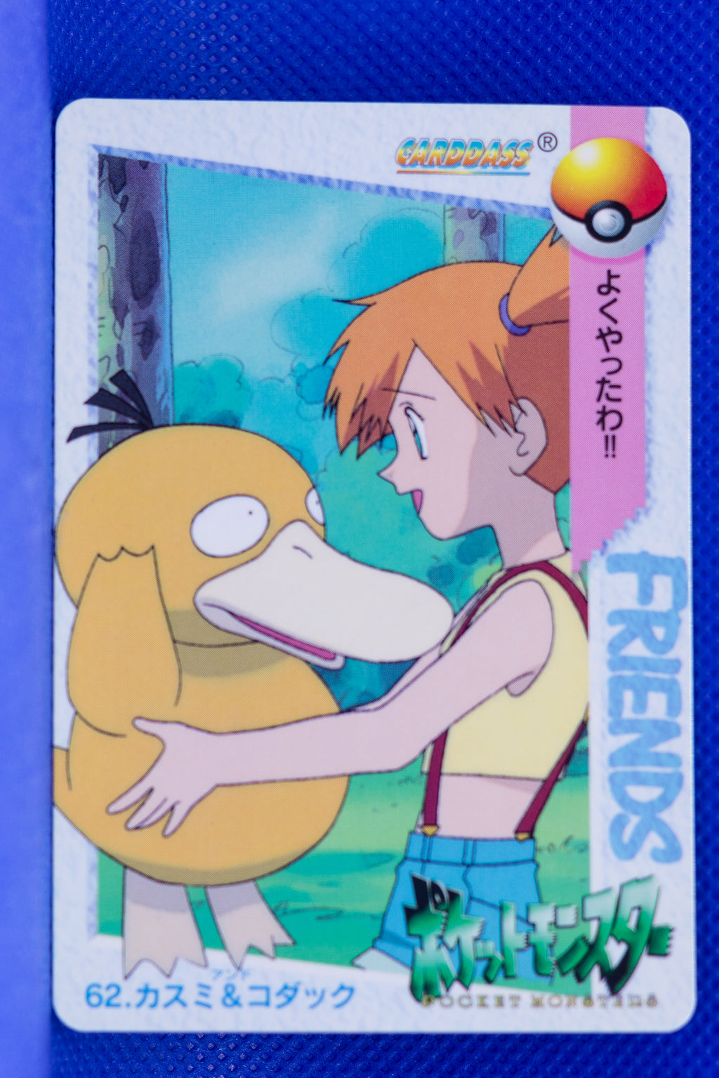Bandai 1998 Anime Series 062 Misty & Psyduck