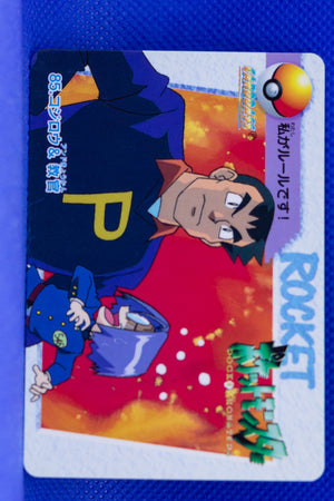 Bandai 1998 Anime Series 085 James & Instructor