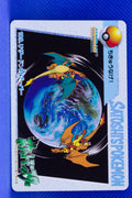 Bandai 1998 Anime Series 109 Charizard Vs Magmar