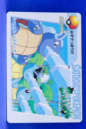 Bandai 1998 Anime Series 117 Wartortle & Squirtle