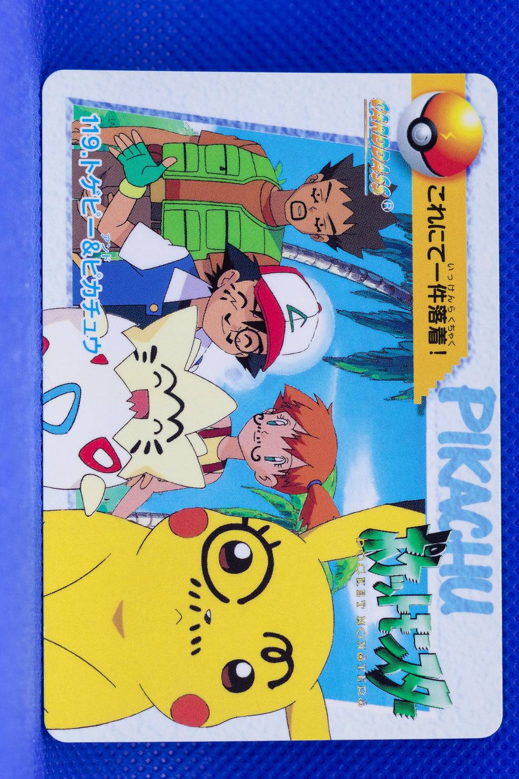 Bandai 1998 Anime Series 119 Togepi & Pikachu