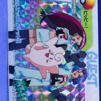Bandai 1998 Anime Series 128 Clefairy & Team Rocket Prism Holo