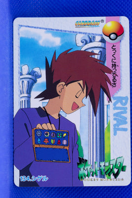 Bandai 1998 Anime Series 134 Gary Oak