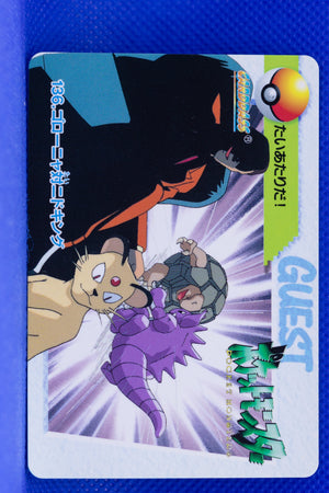 Bandai 1998 Anime Series 136 Giovanni, Persian, Golem & Nidoking