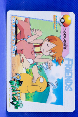 Bandai 1999 Anime Series 153 Misty, Psyduck & Slowpoke