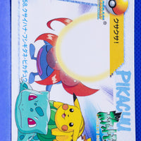 Bandai 1999 Anime Series 158 Bulbasaur, Gloom & Pikachu