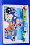 Bandai 1999 Anime Series 160 Raichu, Gyarados, Blastoise & Others
