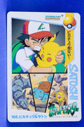 Bandai 1999 Anime Series 166 Ash, Pikachu  & Others