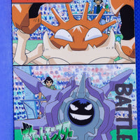 Bandai 1999 Anime Series 177 Kingler Vs Cloyster