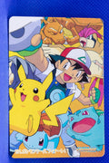 Bandai 1999 Anime Series 191 Ash, Charizard, Pikachu & Others (Puzzle 1 Part 1)