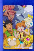 Bandai 1999 Anime Series 192 Misty, Psyduck, Vulpix & Others (Puzzle 1 Part 2)