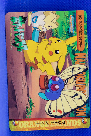 Bandai 1999 Anime Series 202 Butterfree, Pikachu & Togepi