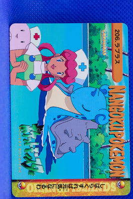 Bandai 1999 Anime Series 206 Nurse Joy, Chansey & Lapras