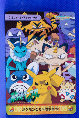 Bandai 1999 Anime Series 214 Meowth, Pikachu, Vaporeon & More