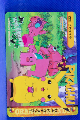 Bandai 1999 Anime Series 222 Pikachu, Diglett & Others