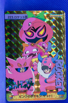 Bandai 1999 Anime Series 223 Team Rocket Prism Holo
