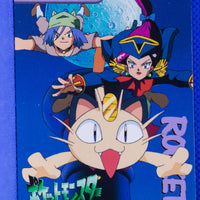 Bandai 1999 Anime Series 231 Meowth & Team Rocket