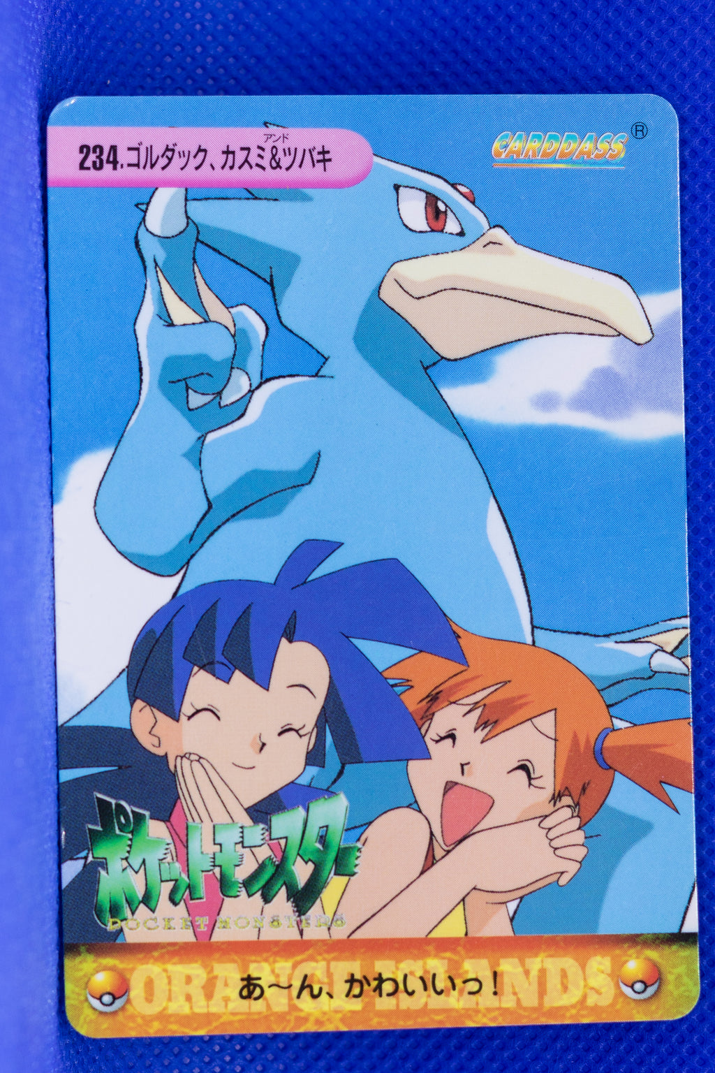 Bandai 1999 Anime Series 234 Golduck, Misty & Marina