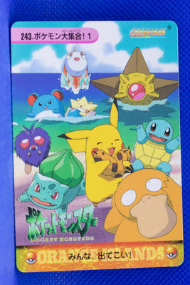 Bandai 1999 Anime Series 243 Pokemon Gathering Psyduck & Others