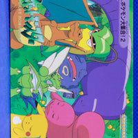 Bandai 1999 Anime Series 244 Pokemon Gathering 2 Charizard & Others