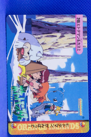 Bandai 1999 Anime Series 249 Misty, Seel, Staryu, Lapras & Others