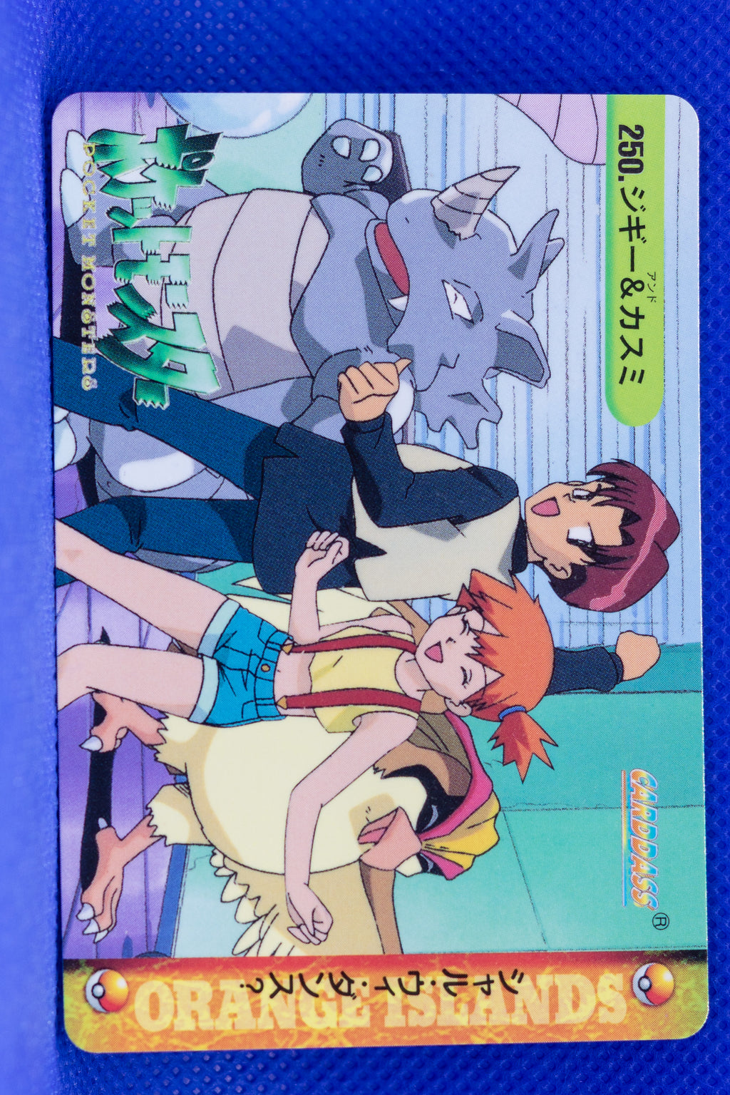 Bandai 1999 Anime Series 250 Misty, Pidgeotto & Others