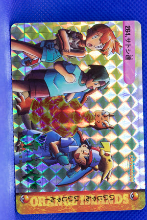 Bandai 1999 Anime Series 264 Ash, Pikachu, Charizard & Others Prism Holo