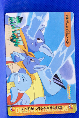 Bandai 1999 Anime Series 266 Wartortle Vs Squirtle